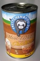 Влажный корм Meat-Love Chicken с курицей, 400 гр, Германия